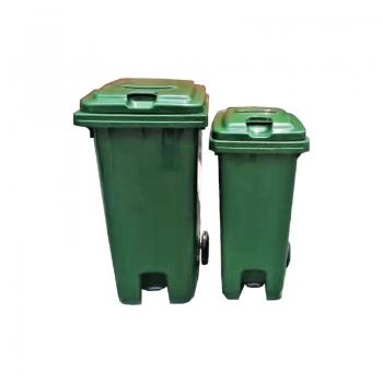 Mobile Garbage Step On Bins
