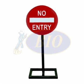 No Entry Stand
