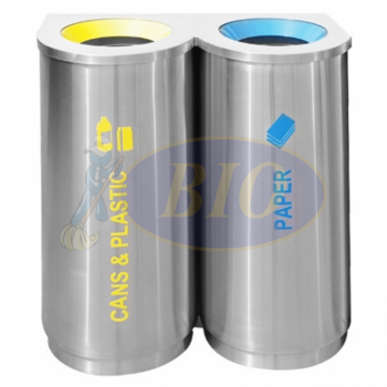 Stainless Steel Recycle Bin - Round 2 in 1