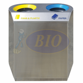 Stainless Steel Recycle Bin - Flat 2 in 1