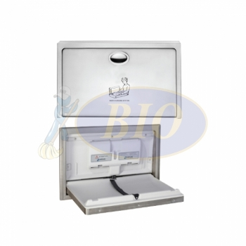 Stainless Steel Baby Changing Station.jpg